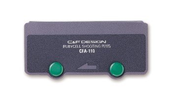 C&F Rubycell Shooting Plus - CFA-110