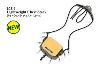 C&F Lightweight Chest Stack - LCS-1